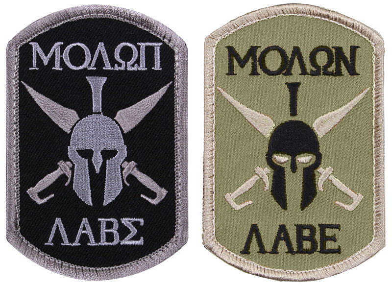 Molon Labe Embroidered Patch